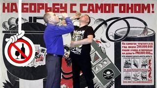 IvanDragoRmx & MiStudio - Vodka