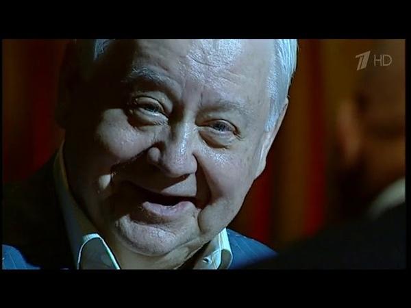 Познер Олег Табаков Выпуск 12 03 2018