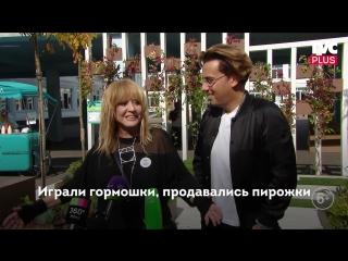 Пугачева на выборах мэра