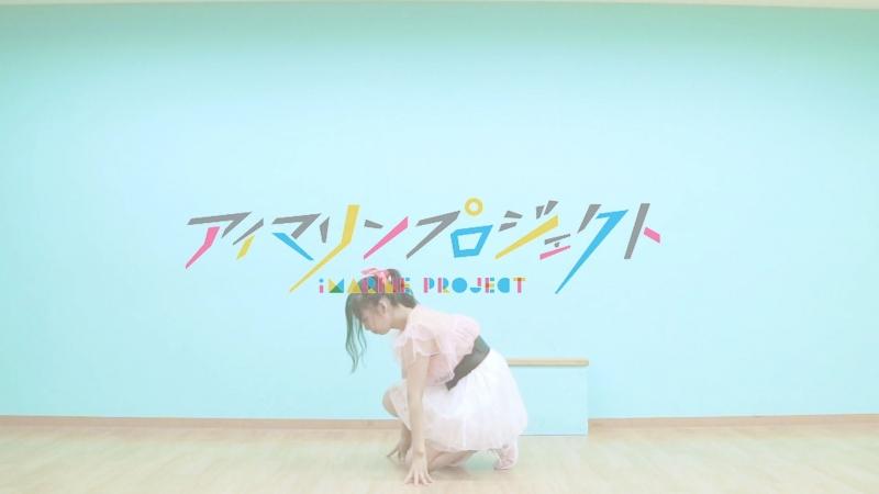 Sm33674443 - 【teamCattleya夏企画】Marine Dreamin【踊ってみた】