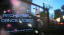 ArcheAge dance video Соблазнительный танец