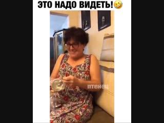 Заказала кастрюлю по интернету! ))