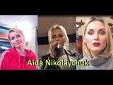 Romance - Aida Nikolaychuk
