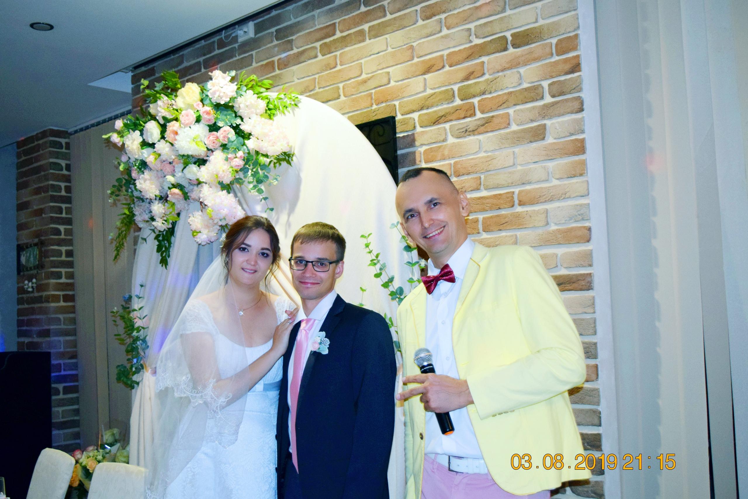 kmqupSfoV40 - Свадьба Андрея и Анны