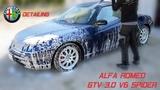 Detailing ALFA ROMEO GTV SPIDER 3.0 V6 by MP DETAILING