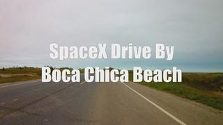 Поездка в Boca Chica