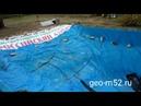 Водоем из матовой пленки Винилит PVB , реанимация ПВХ 092018