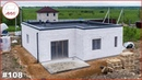 Одноэтажный дом с плоской крышей - 1113 с 2 спальнями из газобетона на УШП
