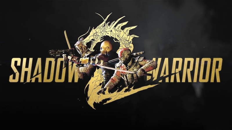 SHADOW WARRIOR 2 - чем тупее, тем веселее!)