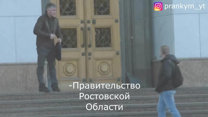 ПРАНК НАД ПОЛИЦИЕЙ_ ЗАНЮХАЛ ПОРОШОК С КАПОТА ДПС_ (ПранКум)