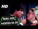 Mere Jaisi Haseena Ka Dil Sharon Prabhakar Bappi Lahiri Armaan 1981 Songs Raj Babbar
