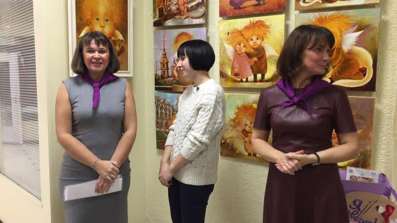 Открытие выставки Люси Чувиляевой🎨