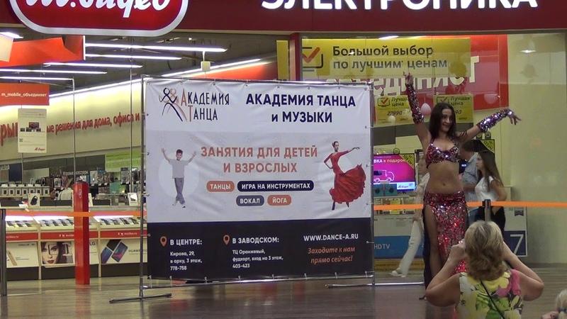 Восточные танцы. Концерт Академии Танца и Музыки в ТЦ Оранжевый 15.09.