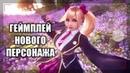 Геймплей нового персонажа (Gameplay da Nova Personagem/Gameplay of New character Caroline)