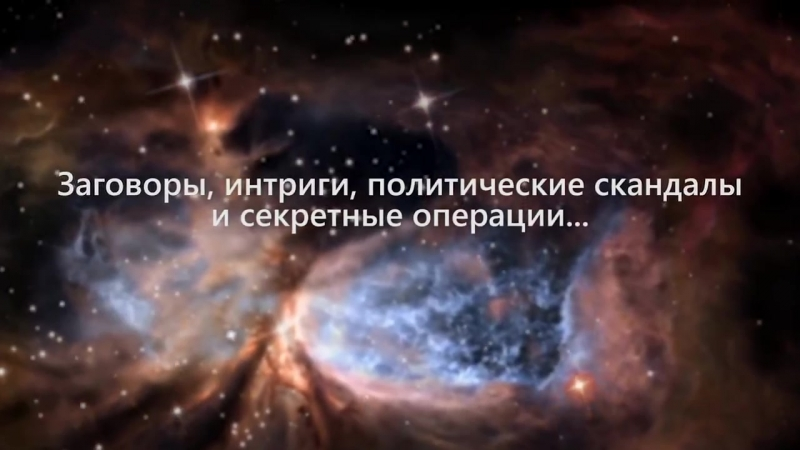 Бук-трейлер к роману Г. Л. Олди Блудный сын. Книга 2 - Беглец