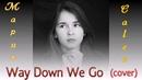 Мария Панюкова. Way Down We Go (KALEO cover)