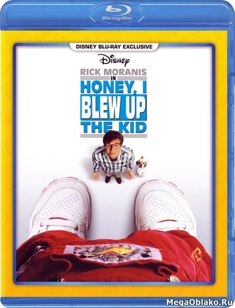 Дорогая, я увеличил ребенка / Honey I Blew Up the Kid (1992/BDRip/DVDRip)