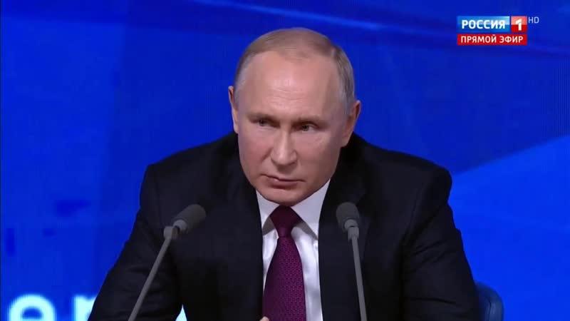 Владимир Владимирович, не смотря на воздействие Американских Пsихо -Телепатов, всё таки осилил Постулат SИLА В ПРАВДЕ