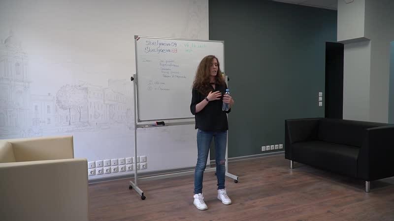Фото встреча 17.06.19 (промо) SBelyaeva