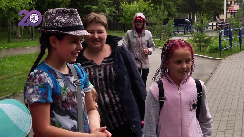 Журнал «Телесемь» спрятал сокровища в парке, но дети их всё равно нашли
