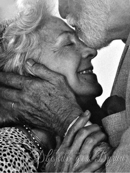 сегодня день пожилого человека. что такое уважать старость это уважать себя. уважать себя в будущем. очень быстро - буквально через 20-30 лет (а это реально быстро) каждый (каждый! и ты тоже!)