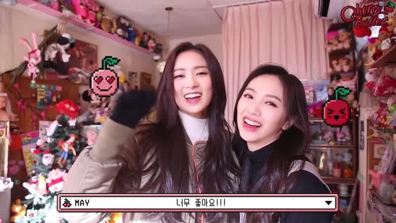— Jiwon May PLAYERS. JIWON. MAY 2 @ Cherry Log