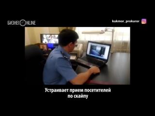 Прокурор-блогер из Кукмор: сториз с проверок и шуточки о жизни в погонах