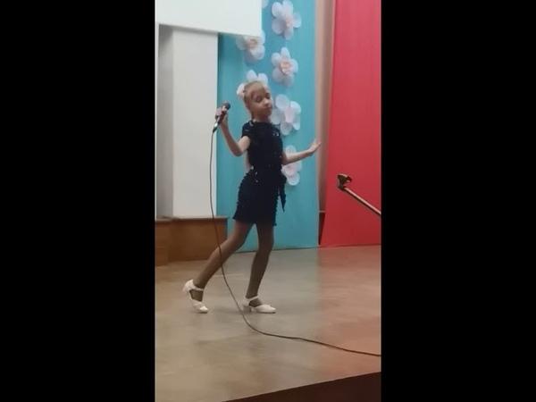 Конарева Карина Леди джаз