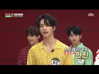 Idol Room 180821 Episode 16