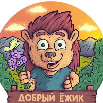 Артём Лунин