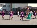 Последний звонок - flashmob - Выпуск 2018