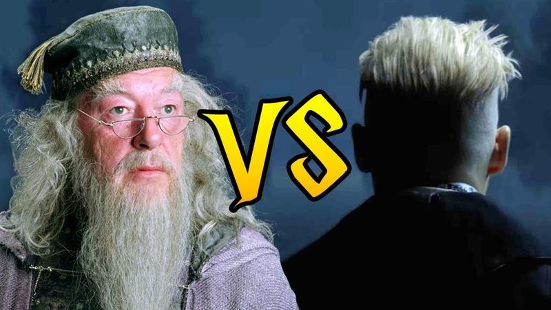 Кто сильнее Дамблдор или Гриндевальд 🆚