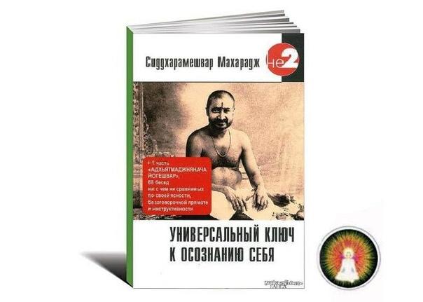 Фото №456239979 со страницы Артура Шакирова
