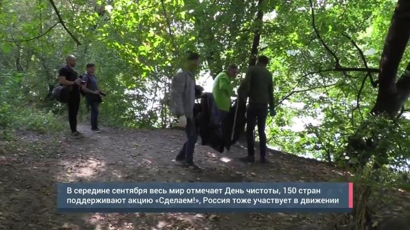 РИА ФАН Всемирный день чистоты Сделаем! в Москве, Филёвский парк