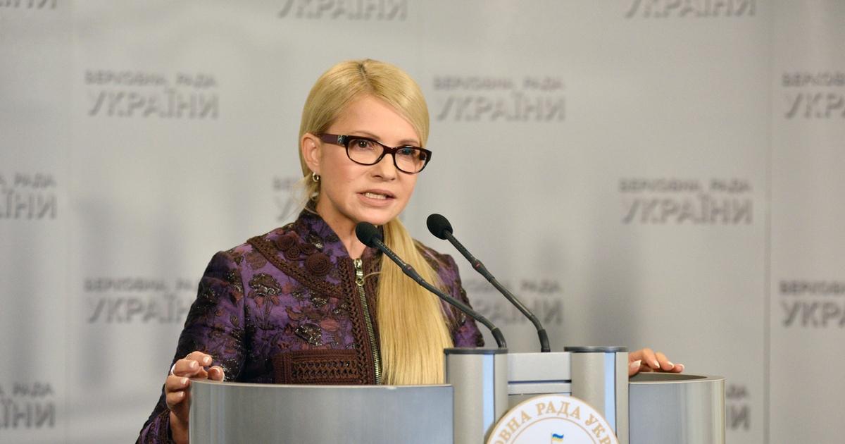 Украинцы раскритиковали форум Тимошенко
