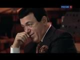 Иосиф Кобзон о Норд-Осте