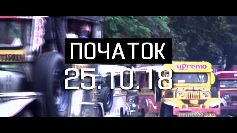 KNUTE Dota 2 League Season 1