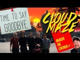 ДО НОВЫХ ВСТРЕЧ, КИТАЙ Cloud Maze Made in China Tour 2018 v5