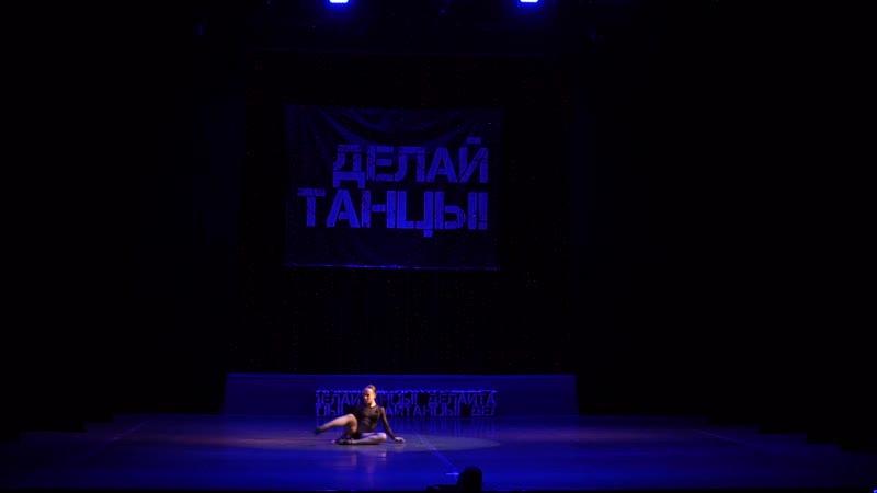 Мария Селивёрстова|Best Dance Solo|ДЕЛАЙТАНЦЫ