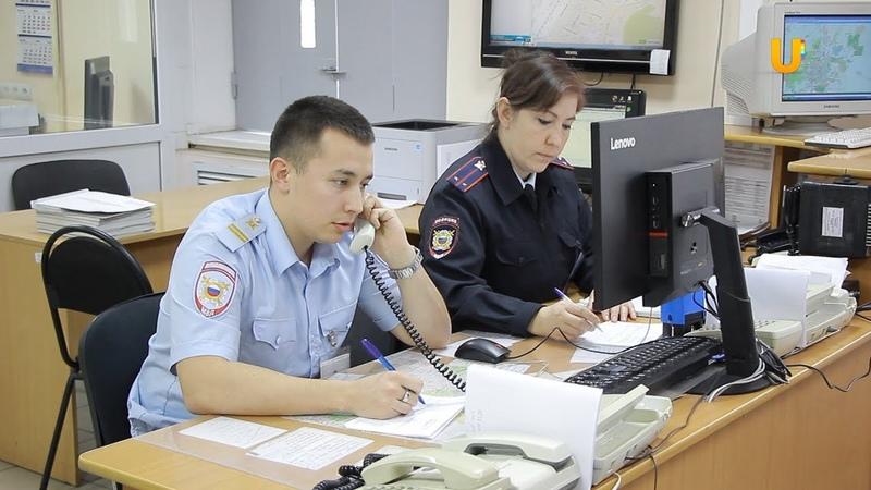 Новости UTV. В Стерлитамаке отметили 300-летие полиции
