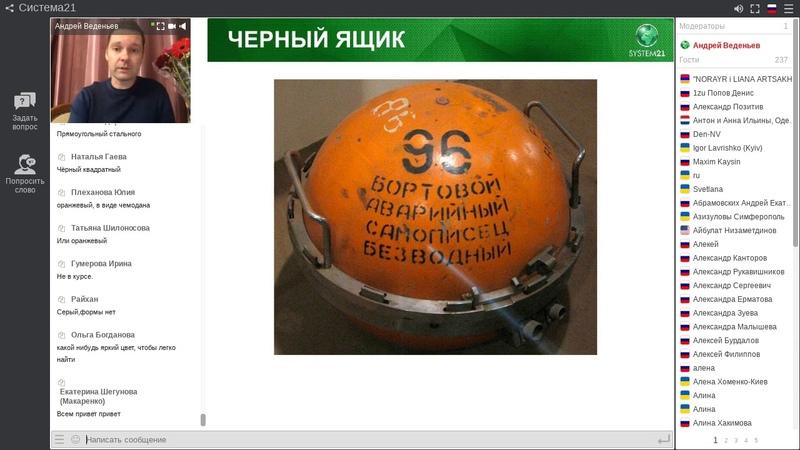 Как рассказывать про LR, чтобы привлекать людей 11/09/18 Андрей Веденьёв