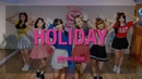 Girls' Generation - 'Holiday' Dance Practice (Cover by Sara Shang Super Sweet students)