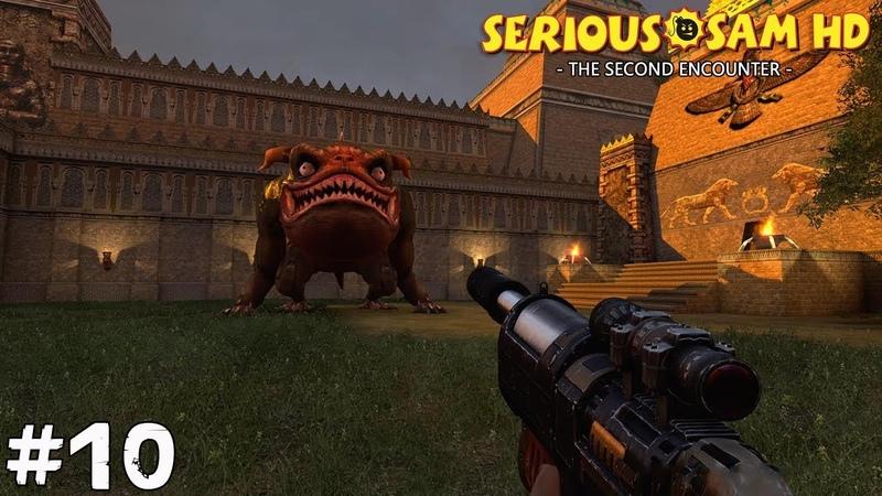 Serious Sam HD: The Second Encounter (Прохождение) ▪ Гигантская жаба ▪ 10
