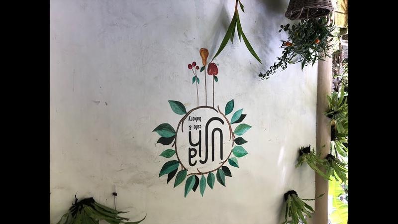 USHA Cafe Bakery, Ubud-Bali (Sept 2018)