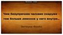 Воркаут Кременчуг фото #50