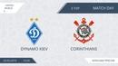 AFL19. United World 2. Day 3. Dynamo Kiev - Corinthians