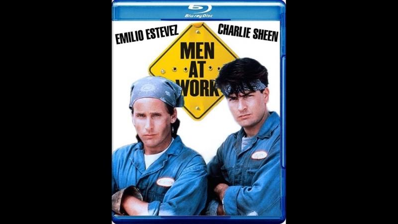 Мужчины за работой 1990 Гаврилов