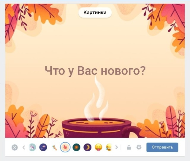 Постер в ВК: как красиво оформить текстовую запись, новая функция Постеры Вконтакте