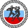 Объединенная Федерация Панкратиона России