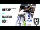 Champions League Recap Shakhtar Donetsk 1 1 Lyon Highlights Goals and Best Moments